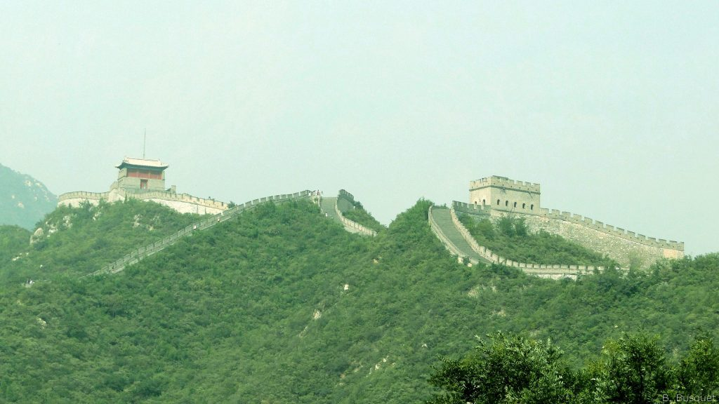 HD wallpaper with Chinese wall