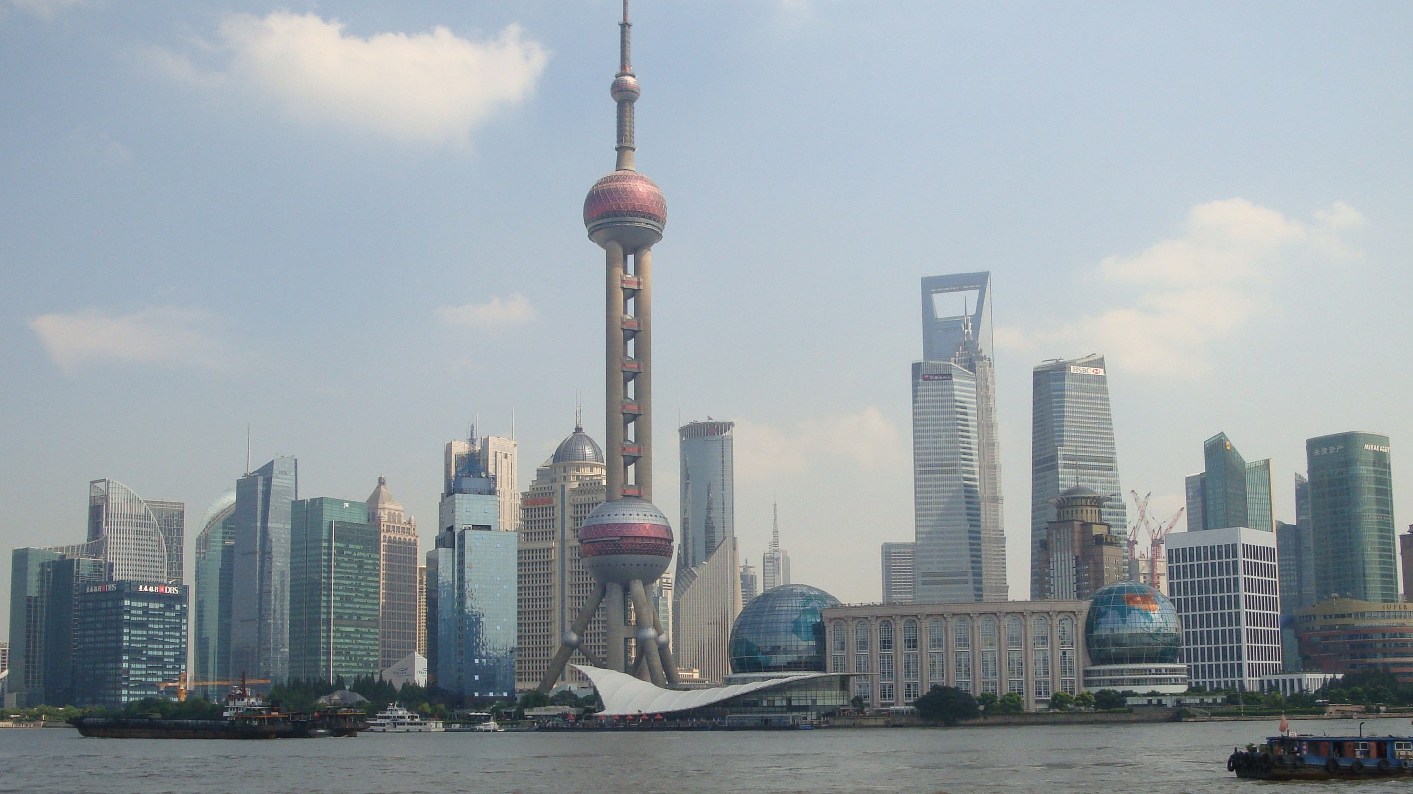 shanghai skyline wallpapers pictures - photo #27