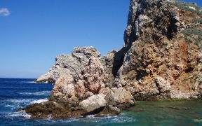 Rocks and ocean in Spain